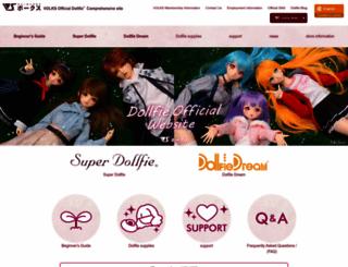 superdollfie.net screenshot