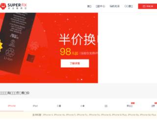 superfix.cn screenshot