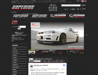 superior-cia.com screenshot