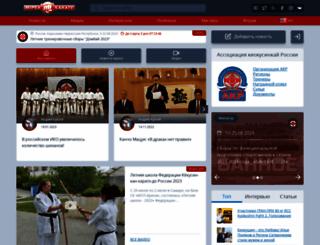 superkarate.ru screenshot
