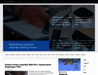 superplanshet.ru screenshot