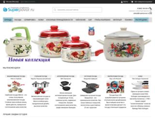 superpovar.ru screenshot