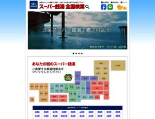 supersento.com screenshot