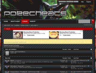 superskarmory.net screenshot