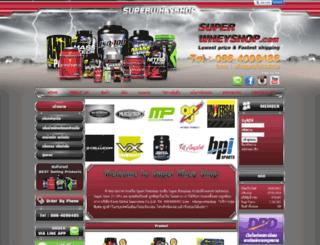 superwheyshop.com screenshot