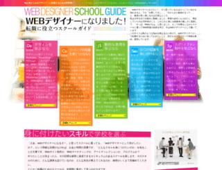 supplie.ne.jp screenshot