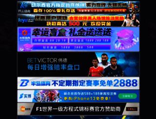 supplyplaza.com screenshot