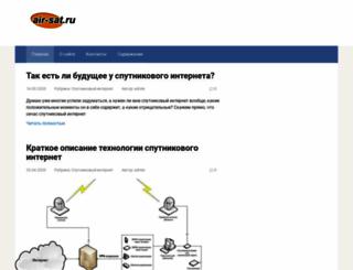 support.air-sat.ru screenshot