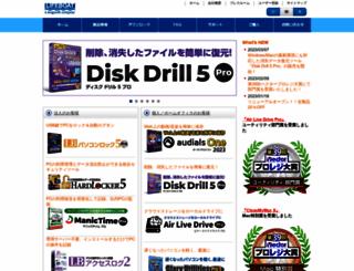 support.lifeboat.jp screenshot