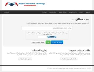 support.modern-it.net screenshot