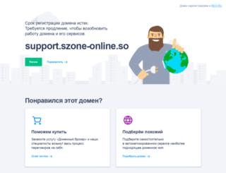 support.szone-online.so screenshot