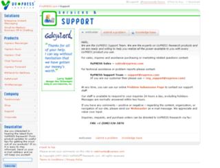 support.vypress.com screenshot