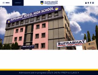 suprabhat.ac.in screenshot