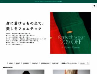 supreme-lala.jp screenshot