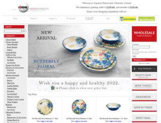 supremehousewares.com screenshot