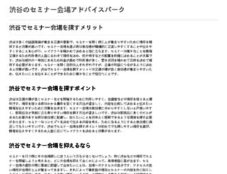 supremeoptiontechnologies.com screenshot