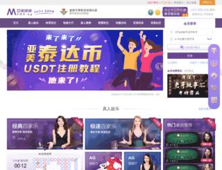 supremetechsol.com screenshot