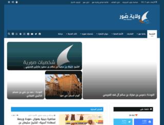 surcity.net screenshot