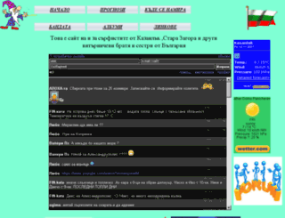 surfbanda.com screenshot