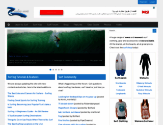 surfing-waves.com screenshot