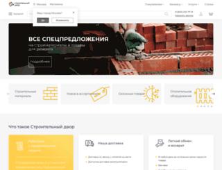 surgut.sdvor.com screenshot