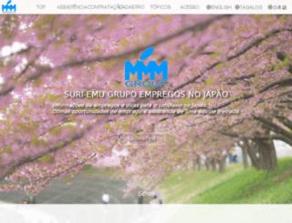 suri-emu.co.jp screenshot