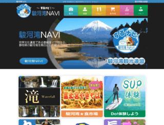 surugawan.net screenshot