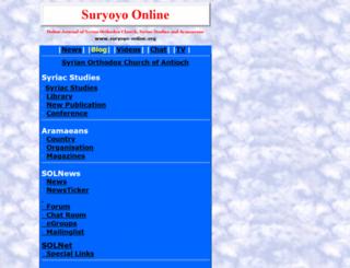 suryoyo.uni-goettingen.de screenshot