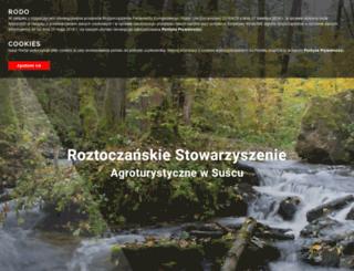 susiec.com.pl screenshot
