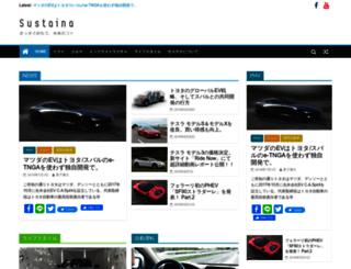 sustaina.me screenshot