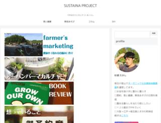 sustainaproject.com screenshot