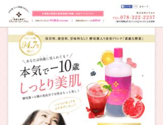 sutekinakoso.com screenshot