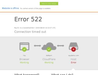 suudemo.com screenshot