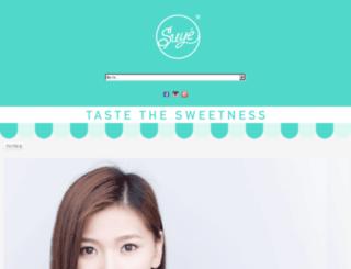suye.com.hk screenshot