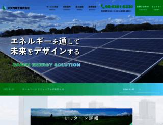 suzuka-denko.com screenshot