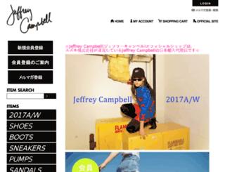suzuki123.dw.shopserve.jp screenshot