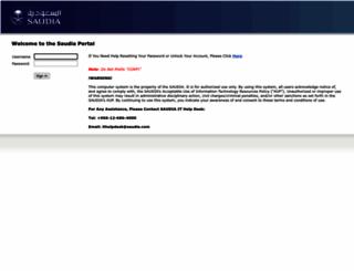 sv.net screenshot