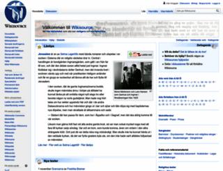sv.wikisource.org screenshot