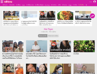 sv6-w2.postjung.com screenshot