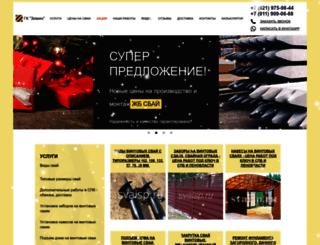svaisp.ru screenshot