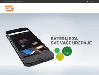 svebaterije.hr screenshot