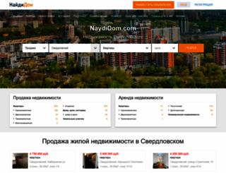 sverdlovskij.naydidom.com screenshot