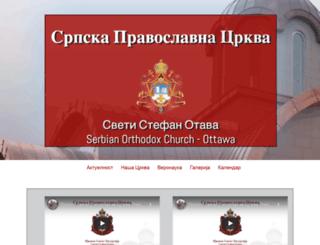 svetistefan.ca screenshot