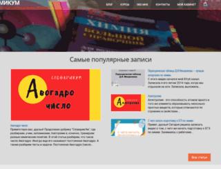 svetlanasimonova.ru screenshot