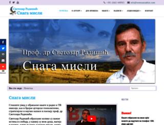 svetozarradisic.com screenshot