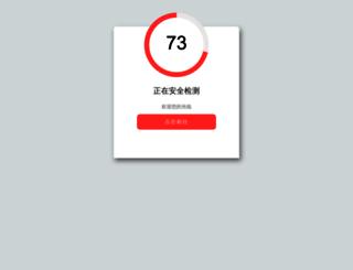 svisionit.com screenshot