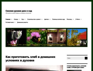 svoimirukamivdome.ru screenshot