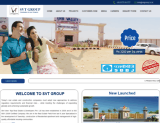 svtgroup.co.in screenshot