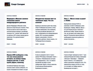 sw-sport.ru screenshot