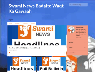 swaminews.blogspot.in screenshot